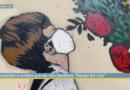 Montpellier première grande ville labellisée »Design Art City»